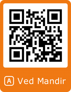 Ved Mandir App